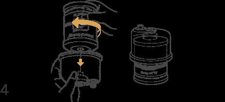 シーガルフォーのカートリッジ交換方法4